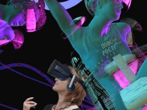 Искусство в виртуальной и дополненной реальностях