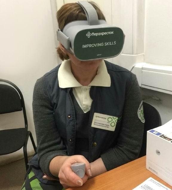 Теперь персонал Питерских супермаркетов «Перекресток» и «Карусель» будет обучаться в VR-очках