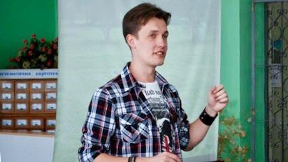 Украинский писатель готовит роман с дополненной реальностью