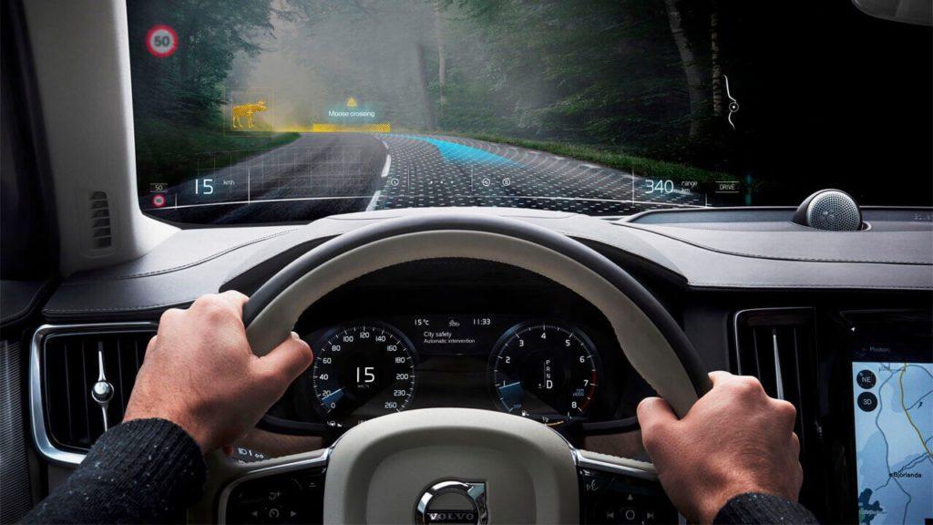 Volvo Cars инвестирует в виртуальную реальность