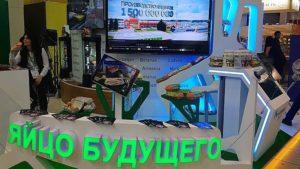 Россияне будут покупать яйца с дополненной реальностью