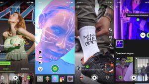 Новое AR-приложение Sloy  от «Яндекс»