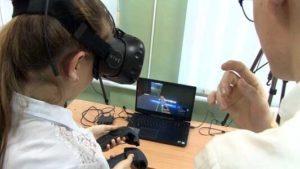 Уроки ОБЖ в виртуальной реальности