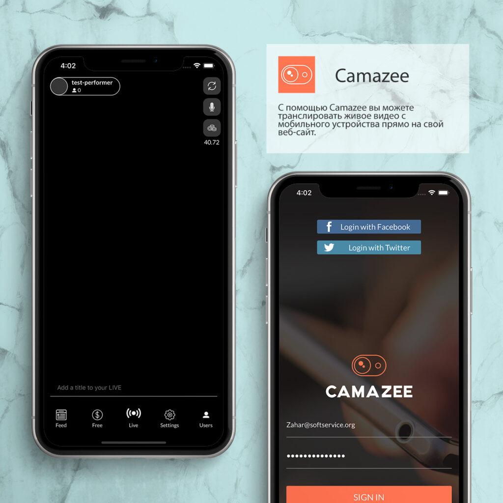 Camazee - broadcast video audio